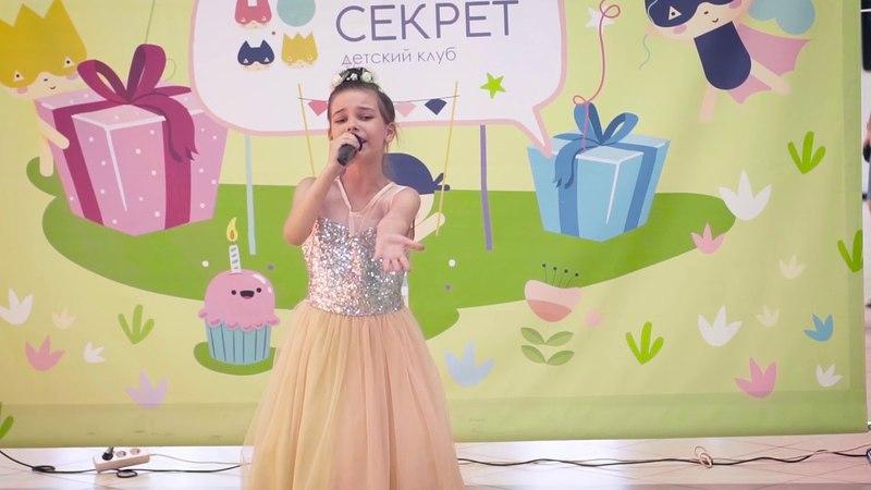 Иванютина Валерия Я бы хотела нарисовать мечту