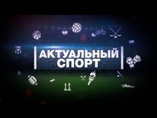 Обсуждение Олимпийского турнира по хоккею на ОИ2018