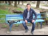 Лиза Резникова «Люди жалуются на засилье бюрократов....». Интервью с волонтёром Андреем Лысенко