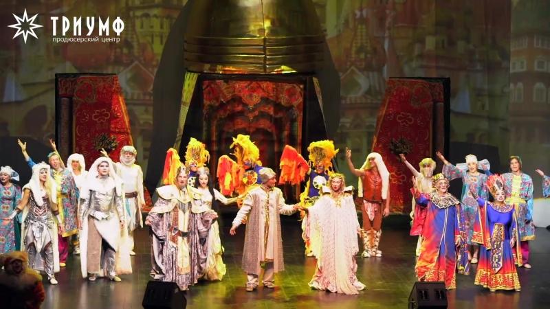 Черномор 23 сентября 2018 на сцене Барвиха Luxury Village