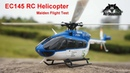 Eurocopter EC145 XK K124 Electric RC Helicopter Maiden Flight