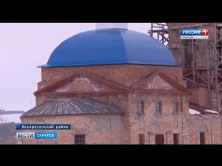 Одну из древних церквей восстанавливают в Воскресенском районе