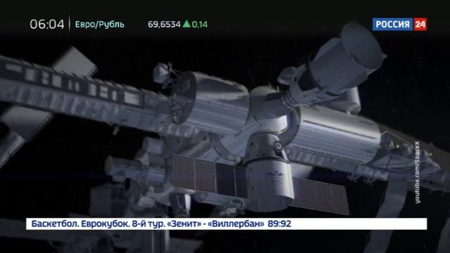 Новости на Россия 24 • Пуск носителя Falcon 9 вновь отложен