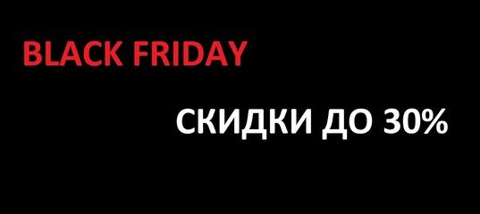 0c50d67e4247 Black Friday - распродажа сумок и аксессуаров в магазине Этикета Ру