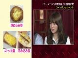 180527 WakeAri! Red Zone #232 (NMB48 Shibuya Nagisa)