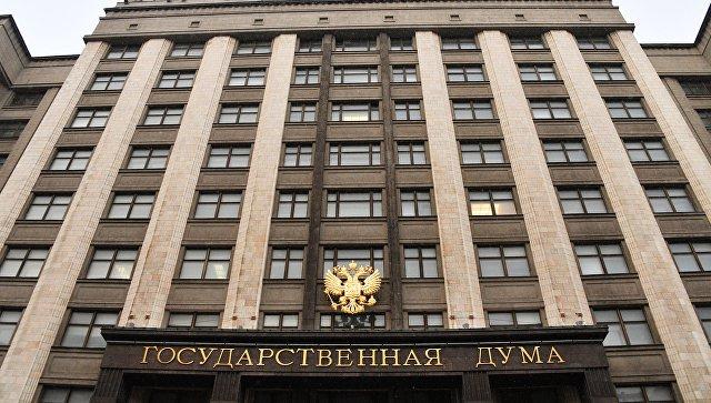 Совет Госдумы принял решение насчёт перечисления взноса в бюджет ПАСЕ
