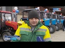 Валерий Радаев вручил коммунальную технику 17 отдаленным районам области