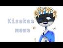 Kisekae meme Countryhumans Эстония/ Estonia (FlipaClip)
