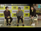 The Accidental Detective 2 Press conference (2)