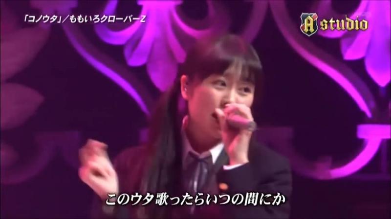 Momoiro Clover Z - Kono Uta