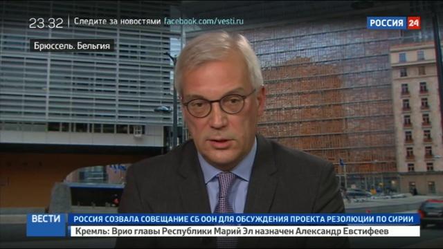 Новости на Россия 24 • Грушко прогресса в отношениях между Россией и НАТО нет