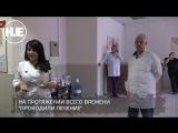 В реабилитационном центре в Москве пациентов по полгода держат в неволе