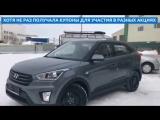 Бухгалтер из Якутска выиграла автомобиль Hyundai в прямом эфире