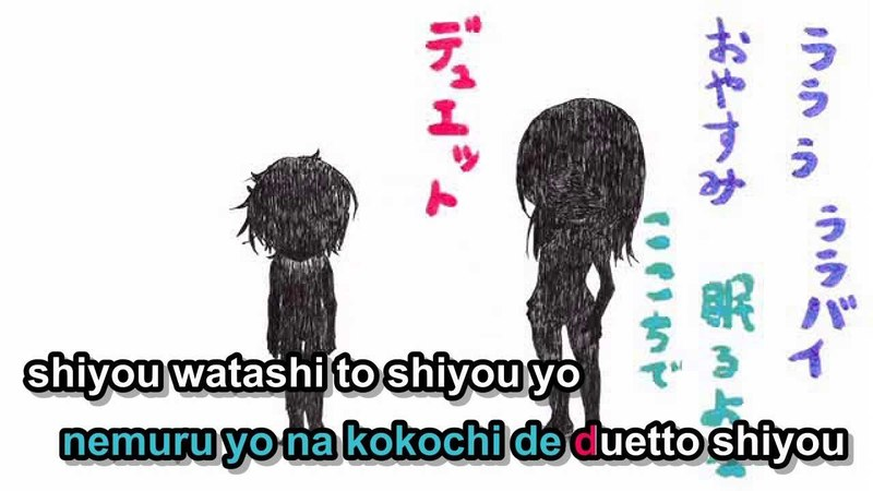 【Karaoke】You're An Ineffective Kid【on vocal】