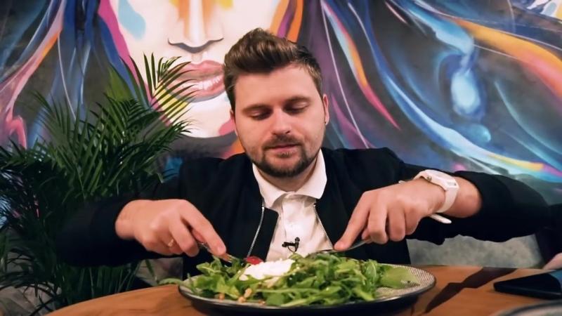 [Макс Брандт] BuzFood - первый ресторан Ольги Бузовой / Честный обзор