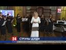 Любимая певица папы Римского Кьяра Таиджи выступила в Воронцовском дворце