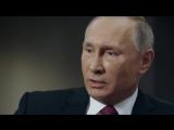 Главная_цитата_Путина_в_фильме_«Миропоря.mp4