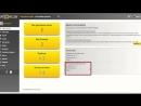 SPEEDFLOW Предстарт крупного международного проекта Обзор личного кабинета партнера SpeedFlow