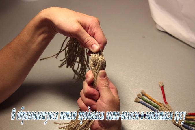 Мастер-класс по изготовлению куклы Десятиручка (кукла помощница)