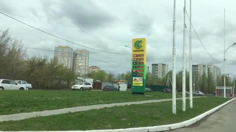 Цены на бензин в Омске