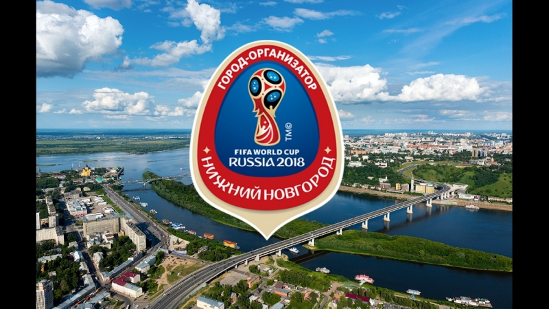 Chkalov Волга и Ока