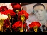 МЫ В НЕБО ВЗЛЕТЕЛИ... памяти майора Роман Филипова