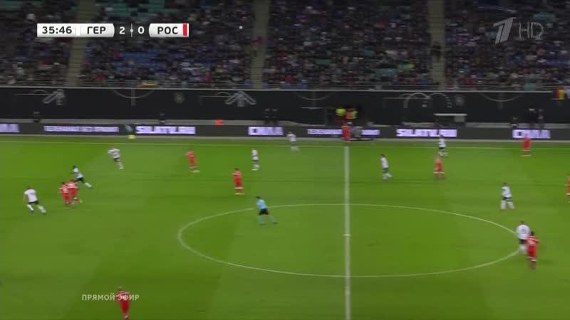 Товарищеский матч Германия - Россия 3:0 обзор 15.11.2018 HD