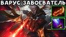 ЗАВОЕВАТЕЛЬ ВАРУС ON HIT СБОРКА League of Legends