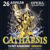 "26.04 - CATHARSIS: 15 лет ""ИМАГО"" - OPERA (Спб)"