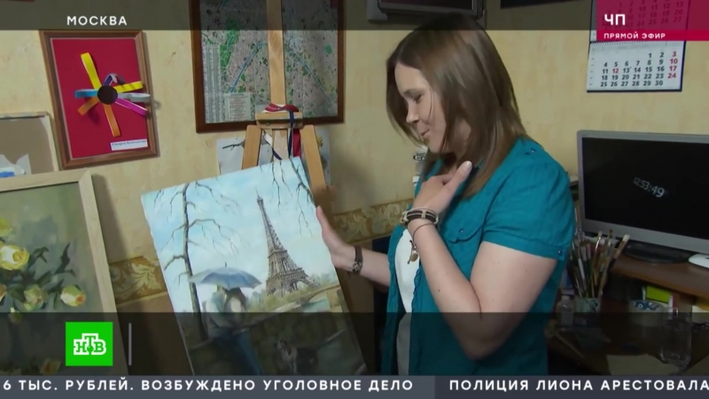 НТВ_Сахарова