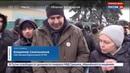 Новости на Россия 24 В Киеве задержан Михаил Саакашвили