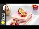 Словенский бисквитный торт с малиновым джемом пропитанный пуншом с красного вина с сахарной глазурью Punčové rezy Veronika Bušová Kuchyna Lidla