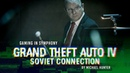Grand Theft Auto IV Soviet Connection The Danish National Symphony Orchestra LIVE