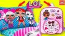 ТОП 5 АКСЕССУАРЫ с куклами Лол сюрприз. Постель, канцелярия и рюкзак с Лол Lol surprise Дом кукол