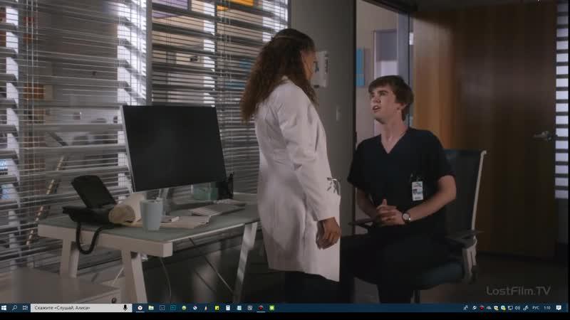 Хороший доктор эпизод 1 6