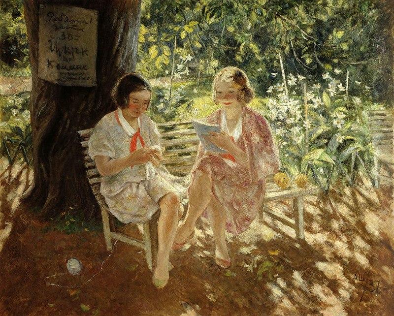 Картинки по запросу шевченко александр васильевич картины