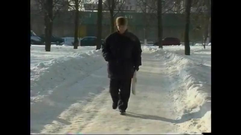 Вести Московского Выпуск 4 2005 г