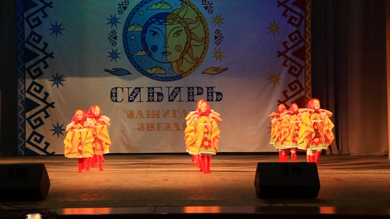 Наши Матрешки фестиваль Сибирь зажигает Звезды Лауреат 1 степени! Молодцы, наши ребята!