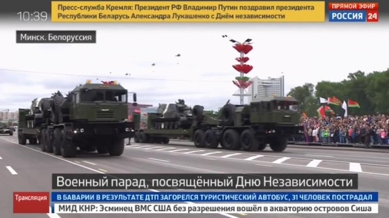 Минск. Белоруссия. Военный парад, посвященный Дню Независимости. Полное видео (2)