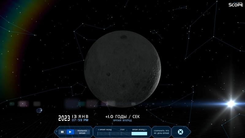 Цикл смещения Земли, если смотреть с Луны ) 2018-2029 p.s. чуть переборщил до 2030-ого сделал видос xD