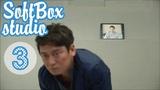 Озвучка SOFTBOX Биение сердца 03 серия