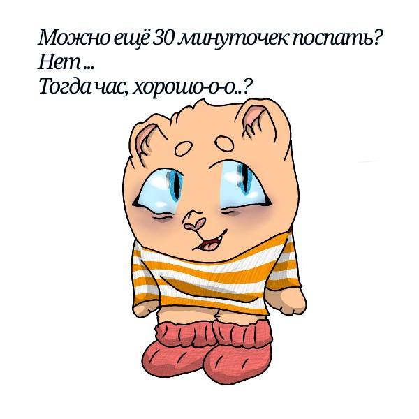 https://pp.userapi.com/c831508/v831508872/1d07eb/5IAhUGw61n0.jpg