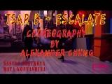 MAYA & NASTYA | JAZZ FUNK (Level.1) | Choreography by Alexander Chung