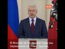 «Почётный реставратор Москвы»