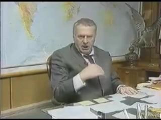 Владимир Вольфович Жириновскии Поздравляет С Днем рождения !