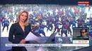 Новости на Россия 24 • Более полутора миллионов человек вышли на старт Лыжни России