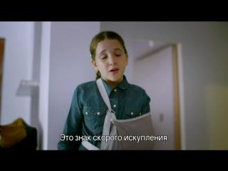 Израильский сериал - Мои чудесные сёстры s02 e06