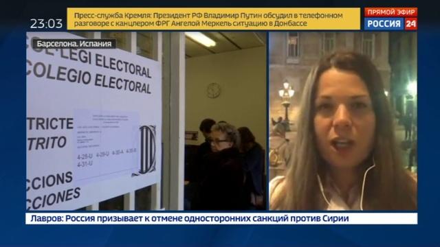 Новости на Россия 24 • В Каталонии побеждают сторонники отделения от Испании