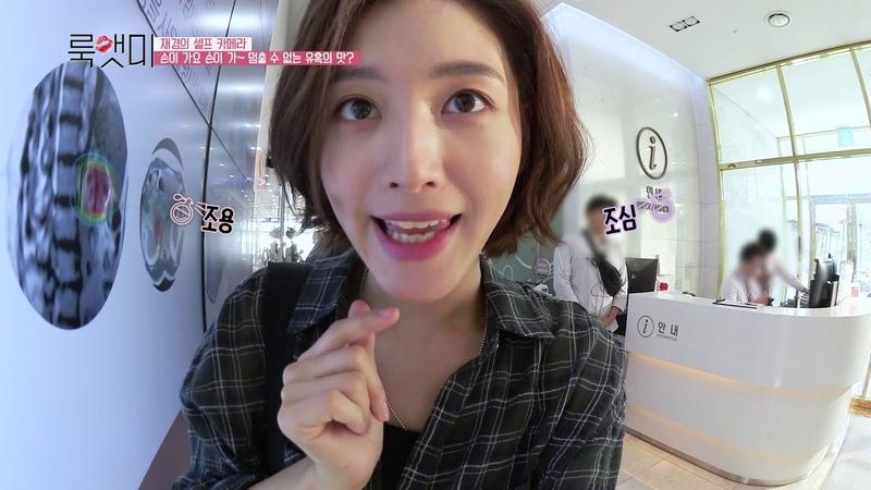 룩앳미 4회 '배드파파' 차지우와 '룩앳미' MC재경이 바쁜 와중에도 손에서 45459