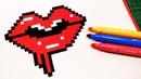 Halloween Pixel Art - How To Draw Bloody Lips pixelart